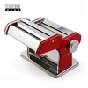 Shule household manual small pasta making machine